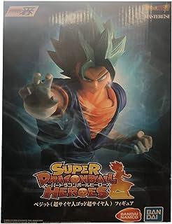 Amazon.es: Dragon Ball Vegeta