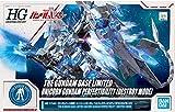 Bandai HG 1/144 THE GUNDAM BASE LIMITED Unicorn Gundam Perfectibility [Destroy Mode]