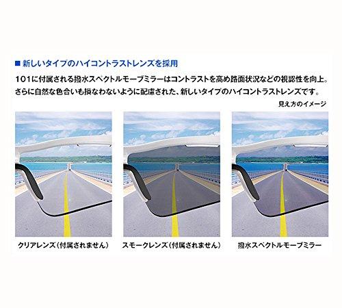 OGKKABUTO(オージーケーカブト)101マットブラック/撥水スペクトルモーブミラーサイズ:M/L