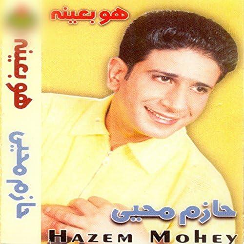 Hazem Mohey