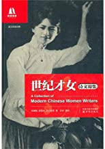 Collection of Poems by Talented Women over the Century