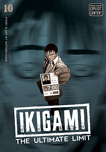 IKIGAMI ULTIMATE LIMIT GN VOL 10
