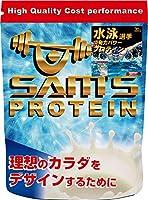 サムズプロテイン ホエイプロテイン アスリート 水泳選手のための瞬発力パワープロテインUP 200g ミックスフルーツ味