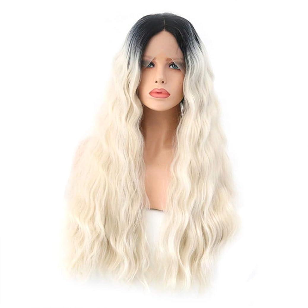 ペルセウス地理磨かれたSummerys 長い巻き毛のかつら勾配高温シルクケミカルファイバーウィッグセット