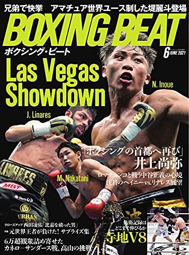 BOXING BEAT(ボクシング・ビート) 2021年6月号 (2021-05-14) [雑誌]