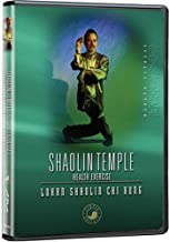 Shaolin Temple Health Exercise - Lohan Shaolin Chi Kung