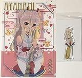 「アズールレーン びそくぜんしんっ!×ドン・キホーテ」 A4クリアファイル&アクリルスタンド 2種セット(綾波) アズレン