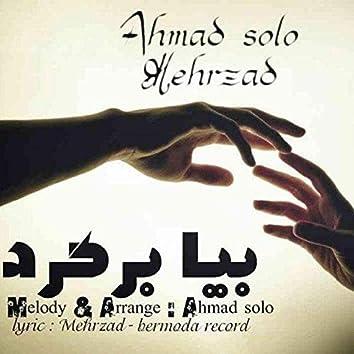 Bia Bargard (feat. Mehrzad)