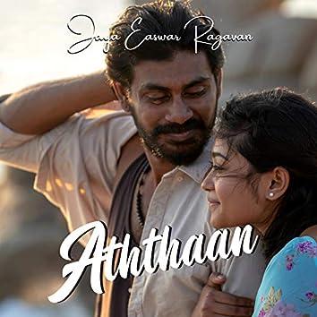 Aththaan (feat. Rakshita Suresh & Arvind Raj)