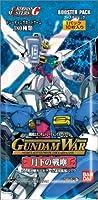 GUNDAM WAR 第8弾 月下の戦塵 ブースター BOX