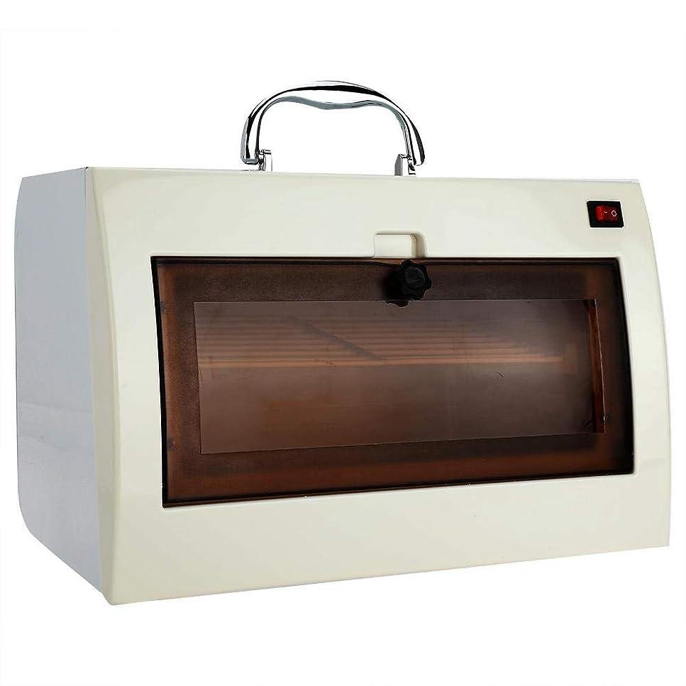 アンテナ親好奇心消毒ボックス UV オゾン滅菌キャビネット ネイルツール用 タオルおよびホットハサミ用美容滅菌装置美容院 (1)