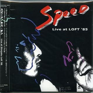 キス・オン(紙ジャケット仕様)(KISS ON)(LIVE AT SHINJUKU LOFT '85)(PAPER SLEEVE)