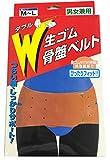 コジット ダブル生ゴム骨盤ベルト M〜Lサイズ(1コ入)