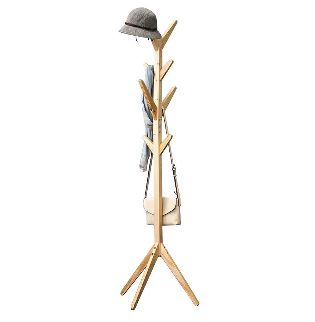 ノーブルオーブン受付Hdhxt コートラック 帽子洋服スタンドファッションクリエイティブベッドルームフロアハンガーリビングルーム現代の子供クリエイティブコートラックホールツリーフリースタンディング(木製色) ハンガーラック