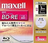maxell 録画用 BD-RE 25GB 2倍速対応 書き楽レーベル(ノンプリンタブル) ピンク5枚入 BE25VSKA.5S