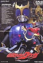 Kamen Rider Kuuga Vol.4