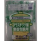 ジャパックス 春日井市 プラスチック用 30L KJ37 30枚