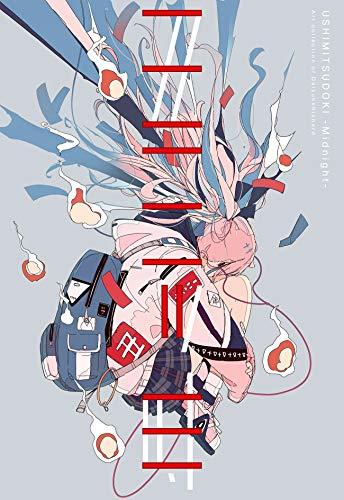 USHIMITSUDOKI Midnight Art Collection of DaisukeRichard /anglais/japonais