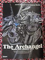 機動戦士ガンダムSEED The Archangel MOBILE SUIT GUNDAM SEED 山根公利 ポスター サイズ:約B2位 ホビーグッズ