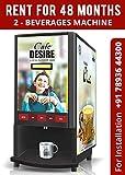 Cafe Desire Iron Espresso Maker with 1 Kg Coffee and Tea Premix (Multicolour, 5-inch)