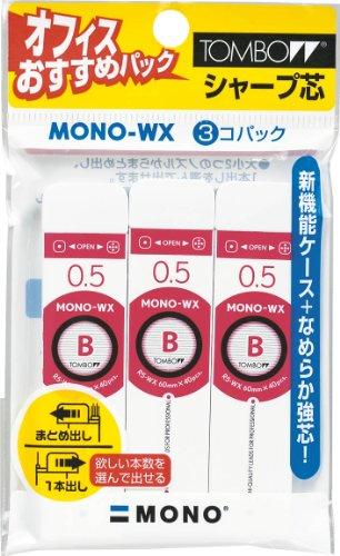 モノWX 0.5 0.5mm B R5-WXB