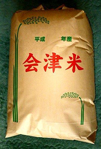 玄米発送のみ期間限定値下 最安値に挑戦 大特価【令和2年】会津産米(特別栽培米)コシヒカリ 玄米30kg 少々小粒だけど美味しいお米