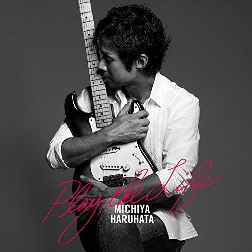 Michiya Haruhata