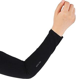 ALICE-CILA [Amazon限定ブランド] アームカバー UVカット 冷感 手袋 ロング 夏 紫外線対策 日焼け防止 涼感 速乾 UVケア 男女兼用
