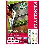 コクヨ インクジェット 両面写真用紙 セミ光沢 A3 10枚 KJ-J23A3-10N