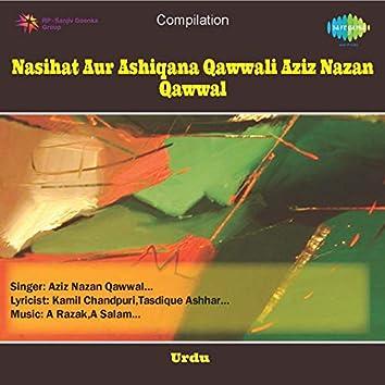 Nasihat Aur Ashiqana Qawwali