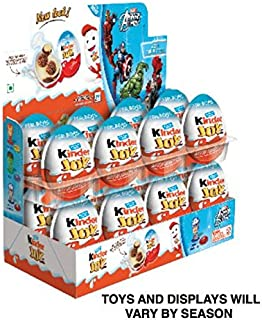 (Kinder Display With 16 units) - Kinder Joy With Surprise Inside - Sold by ICSTORE (BOYS DISPLAY W/ 16)