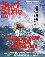 SurfStyle 2020 (エイムック 4591)