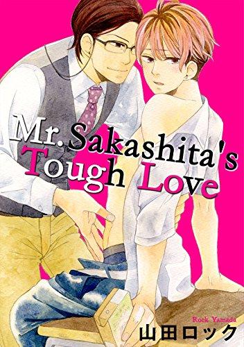 Amazon Com Mr Sakashita S Tough Love Vol 1 Bl Manga Ebook Rock Yamada Kindle Store