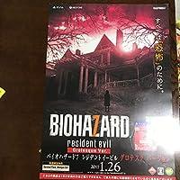 26 PS4 バイオハザード7 非売品ポスター B 2