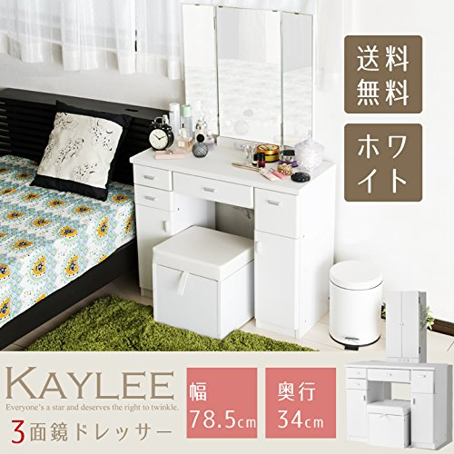 常晴『KAYLEE三面鏡ドレッサーFS-242WH』