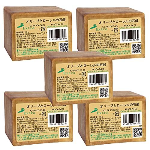 【アレッポ】オリーブとローレルの石鹸(エキストラ)5個セット [並行輸入品]