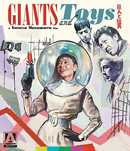 Giants and Toys (Special Edition) [Blu-ray]