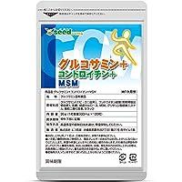 シードコムス グルコサミン + コンドロンチン + MSM サプリメント 約1ヶ月分 120粒