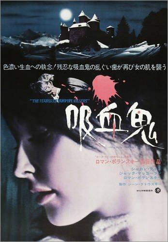 Poster 100 x 130 cm: Tanz der Vampire (japanisch) von Everett Collection - hochwertiger Kunstdruck, neues Kunstposter