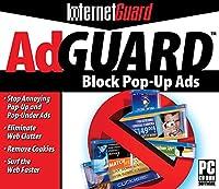 InternetGuard AdGuard (Jewel Case) [並行輸入品]