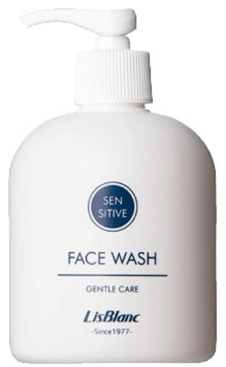 負く略語リスブラン PWSウォッシュ300ml 弱酸性洗顔料 リニューアル品