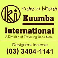 KUUMBA/クンバ『incense』(take a break) (Regular size)