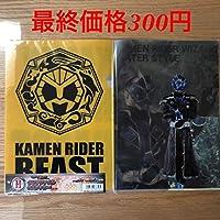セブンイレブン/一番くじH賞/仮面ライダー/クリアファイル ステッカー付き
