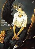 新世紀エヴァンゲリオン DVD STANDARD EDITION Vol.7[DVD]
