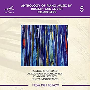 Anthology of Piano Music by Russian and Soviet Composers, Pt. 5