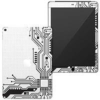 igsticker 第6世代 第5世代 iPad 9.7インチ iPad 6 / 5 2018/2017年 モデル A1893 A1954 A1822 A1823 スキンシール apple アップル アイパッド タブレット tablet シール ステッカー ケース 保護シール 背面 010407 化学 模様 白 黒