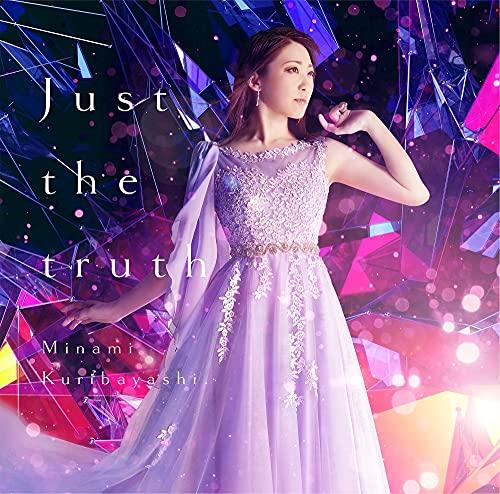 『劇場版 Fate/kaleid liner プリズマ☆イリヤ Licht 名前の無い少女』主題歌「Just the truth」 (初回限定盤)