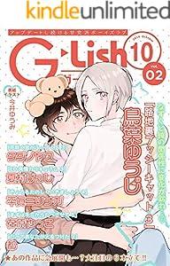 G-Lish 37巻 表紙画像