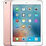 APPLE(アップル) iPad Pro 9.7インチ Wi-Fi +Cellular 32GB ローズゴールド MLYJ2J/A SIMフリー
