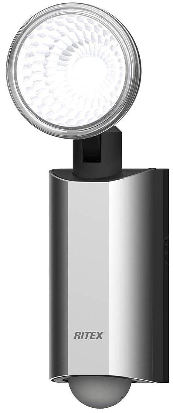 抜本的な鉱石年齢ムサシ RITEX 10W LED多機能型センサーライト 「コンセント式」 LED-AC1510